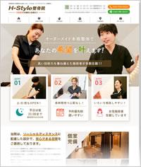 武蔵新庄 H-Style整骨院